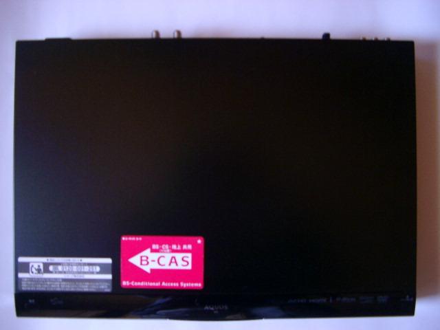 シャープ AQUOS ブルーレイレコーダー BD-HDW55 500GB 2チューナー 2010年製_画像2