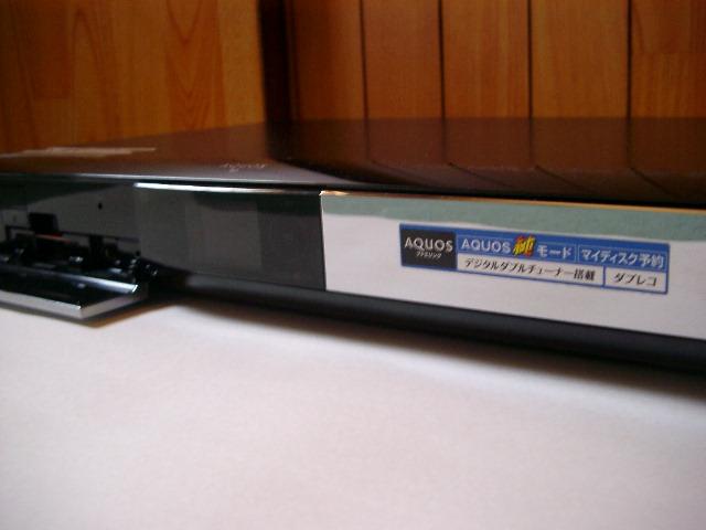 シャープ AQUOS ブルーレイレコーダー BD-HDW55 500GB 2チューナー 2010年製