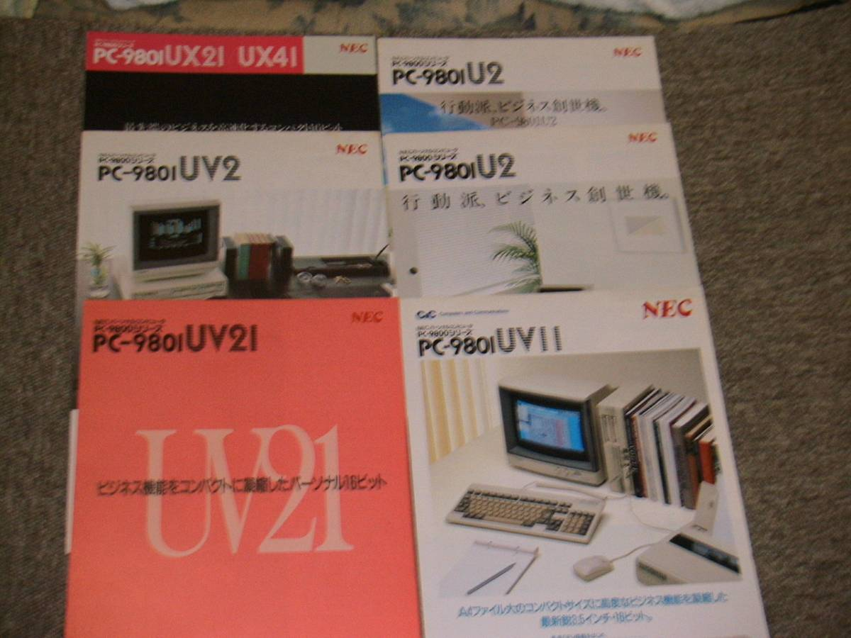 ♪ NEC 日電 PC-8801 PC-9801 黎明期各機種リーフカタログ&価格表 ♪_画像6