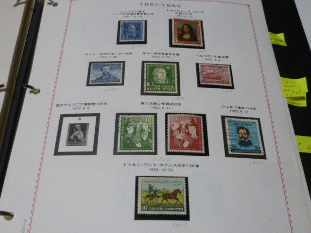 西ドイツ切手№4 戦後 1951-52年 第2次青少年育成計画・他 未使用NH・使用済 計9種