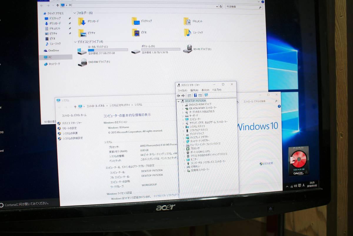★自作PC★AMD メモリー 8GB/SSD128GB+HDD1.5TB/HD6770//Windows10/Office2010★_画像5