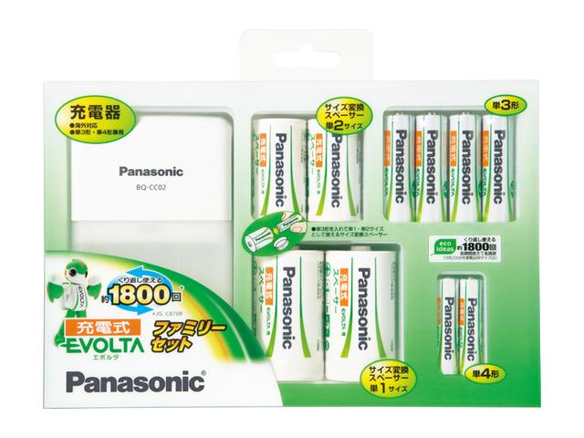 新品 パナソニック PANASONIC EVOLTA エボルタ K-KJQ02S42W [ニッケル水素充電池充電器セット ファミリーセット]