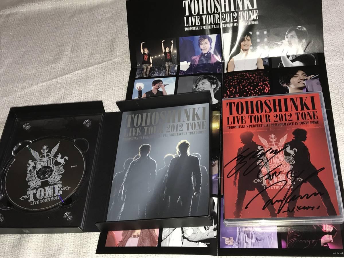 東方神起@「LIVE TOUR 2012 TONE」初回受注限定生産盤(韓国ライセンス)@直筆サイン