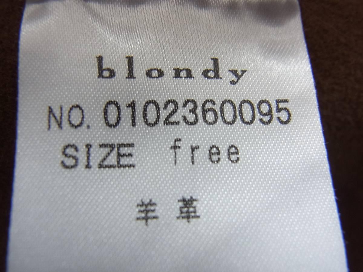 即決18/2 blondy最高級リアルムートンデザインAラインコートFサイズ 18/2_画像9