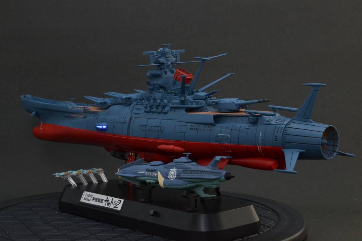 バンダイ1/1000宇宙戦艦ヤマト2202電飾塗装完成品(宇宙戦艦ヤマト)_画像8