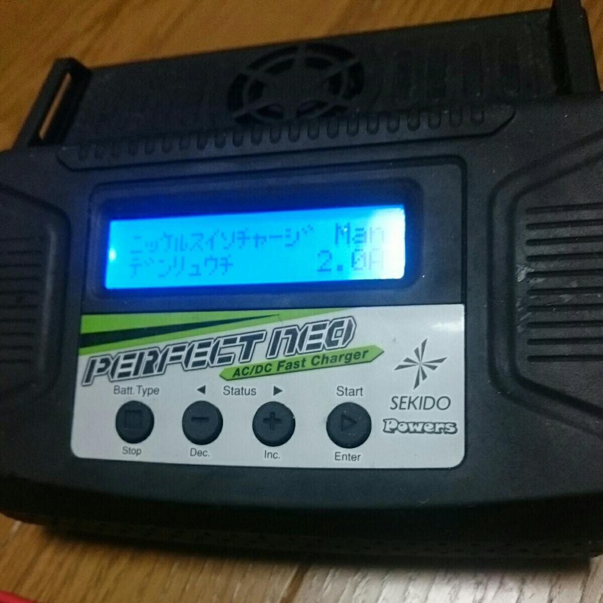 Powers パーフェクト ネオ 急速充電器 動作OK ジャンク / リポ、リフェ、ニカド、ニッケル水素_画像2