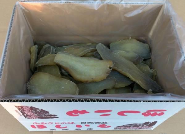 干し芋2番☆2kg(玉豊)