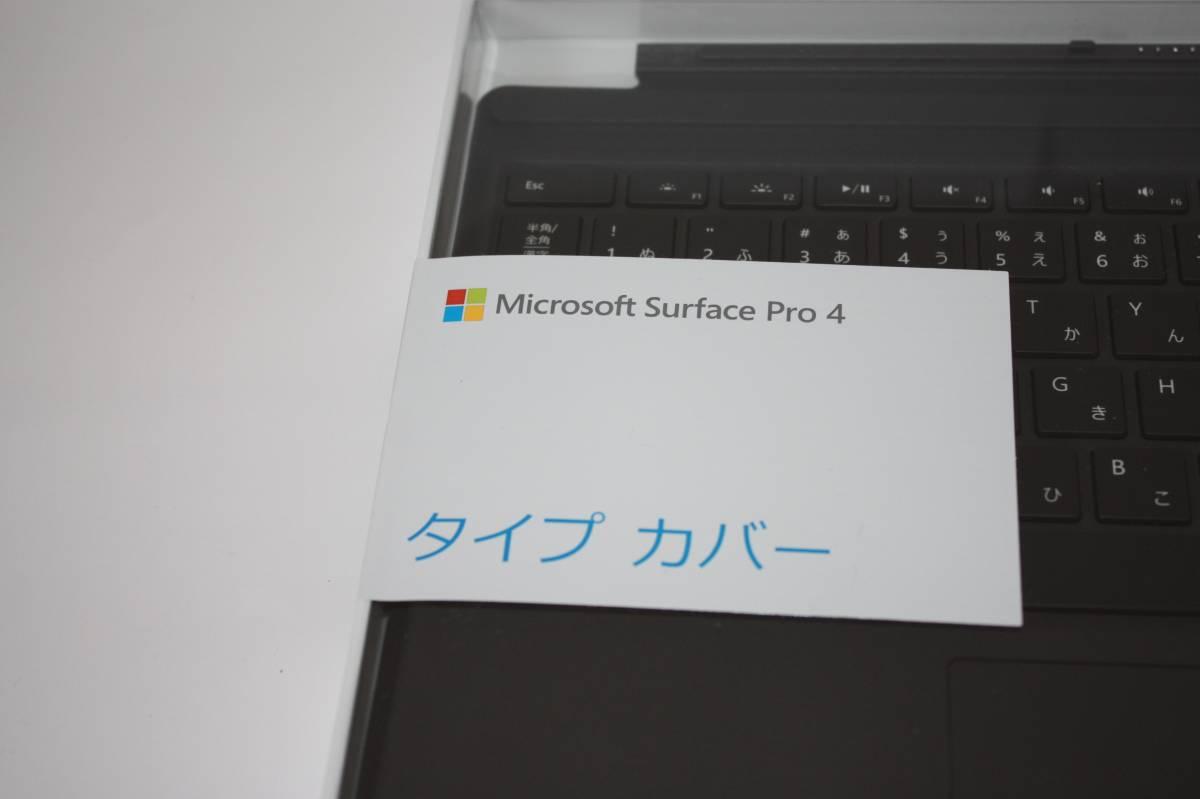 【未使用・未開封】Microsoft Surface Pro4 Type Cover タイプカバー (ブラック)QC7-00070_画像2