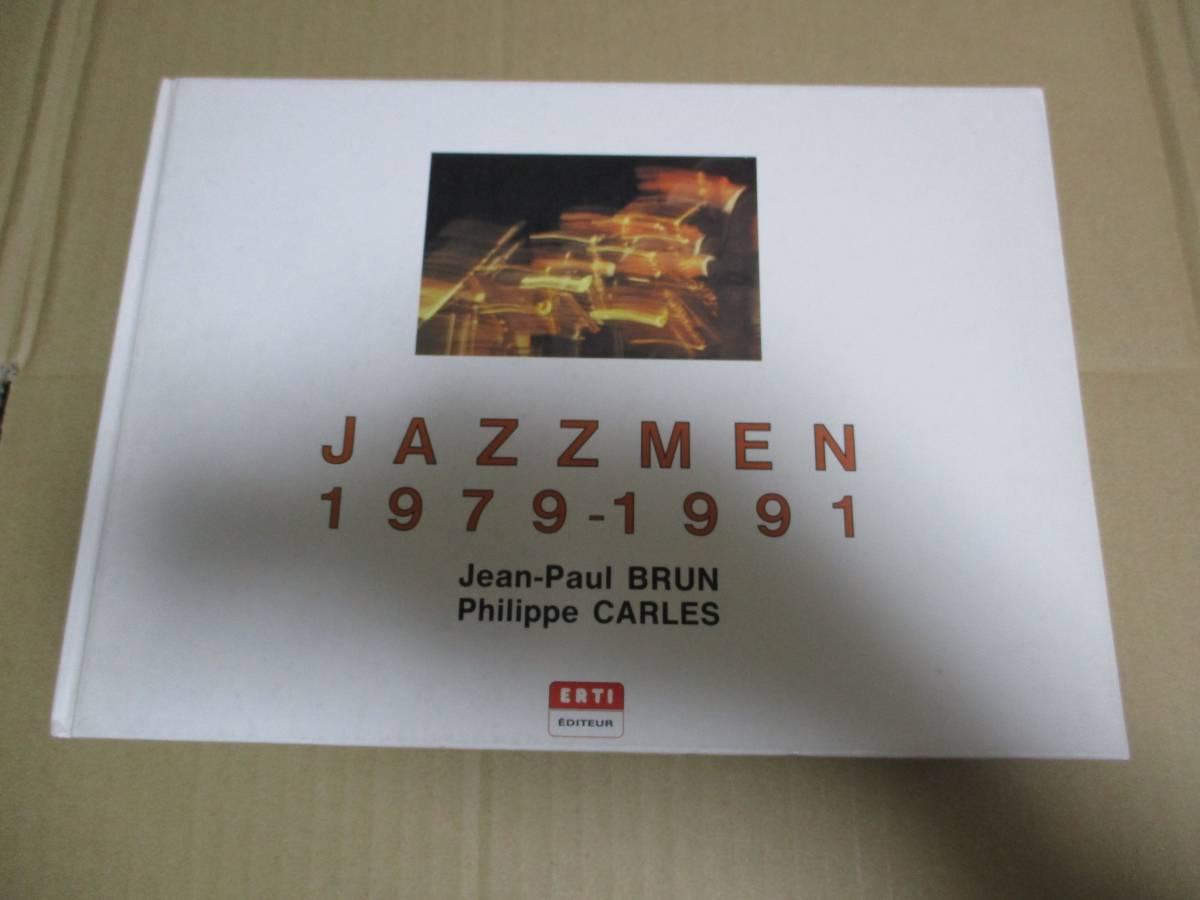写真集 JAZZ MEN フリー・ジャズ  セシル・テイラー アンソニー・ブランクストン チェット・ベイカー  マイルス・デイヴィス