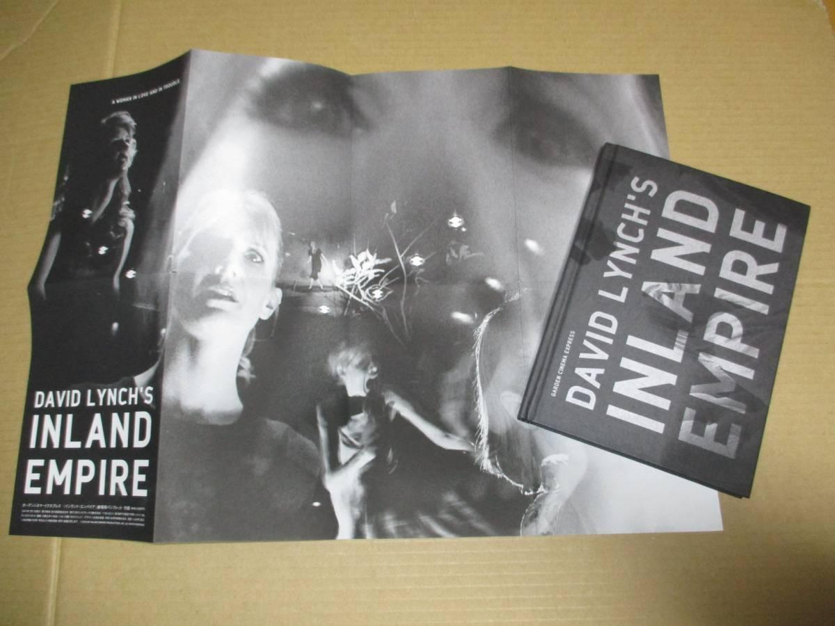 映画パンフ インランド・エンパイア Inland Empire デヴィッド・リンチ David Lynch 付録のポスター付き