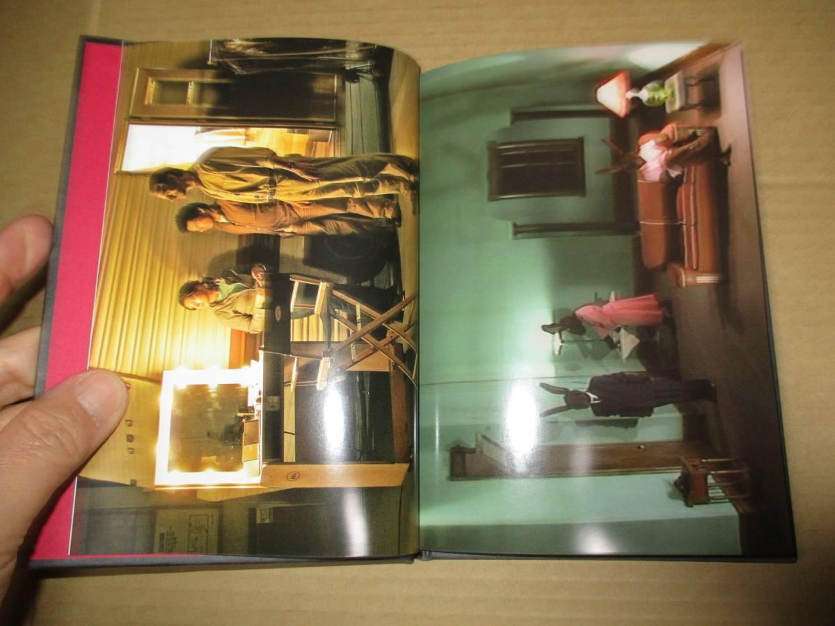 映画パンフ インランド・エンパイア Inland Empire デヴィッド・リンチ David Lynch 付録のポスター付き_画像4