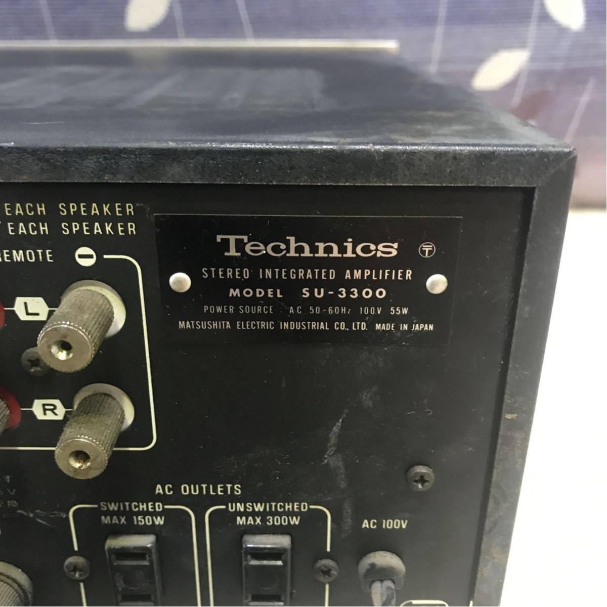 13-1(HL401)Technics テクニクス プリメインアンプ SU-3300 通電OK ジャンク品_画像4