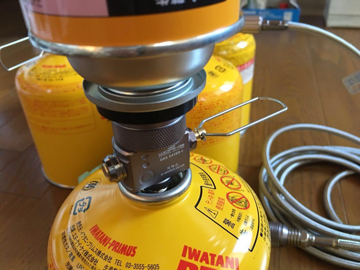 新品 ガスセイバー ガス詰め替え アダプタ カセットガス CB缶 OD缶の詰め替えに便利 G-works R1とブタンガスアダプタのセット