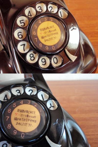 ☆昭和の黒電話☆整備済み 4号黒電話 光回線可/モジュラーケーブル延長仕様 骨董_画像10