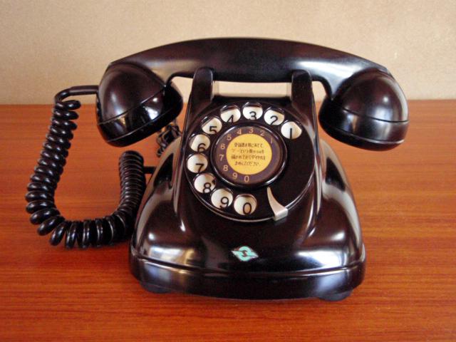 ☆昭和の黒電話☆整備済み 4号黒電話 光回線可/モジュラーケーブル延長仕様 骨董