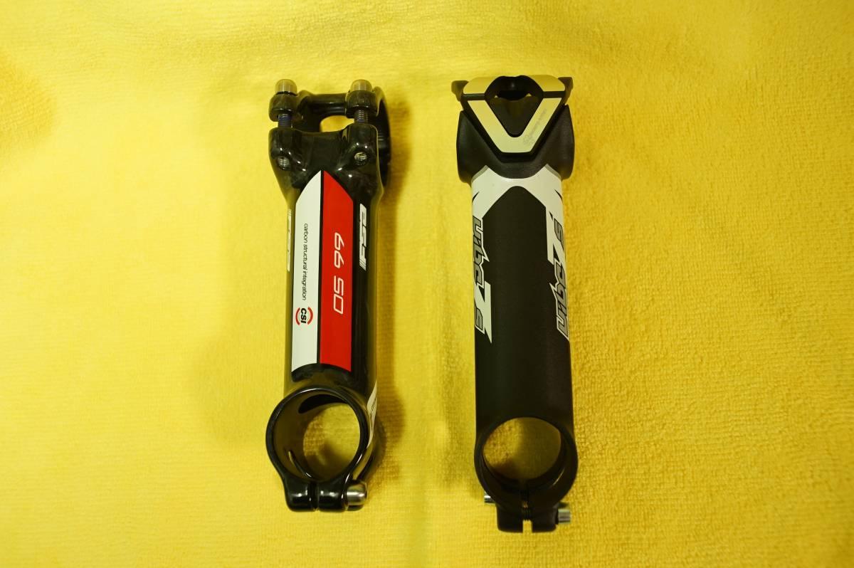 ステム2点まとめ売り PRO VIBE 7S 120mm FSA OS99 CSI 110mm