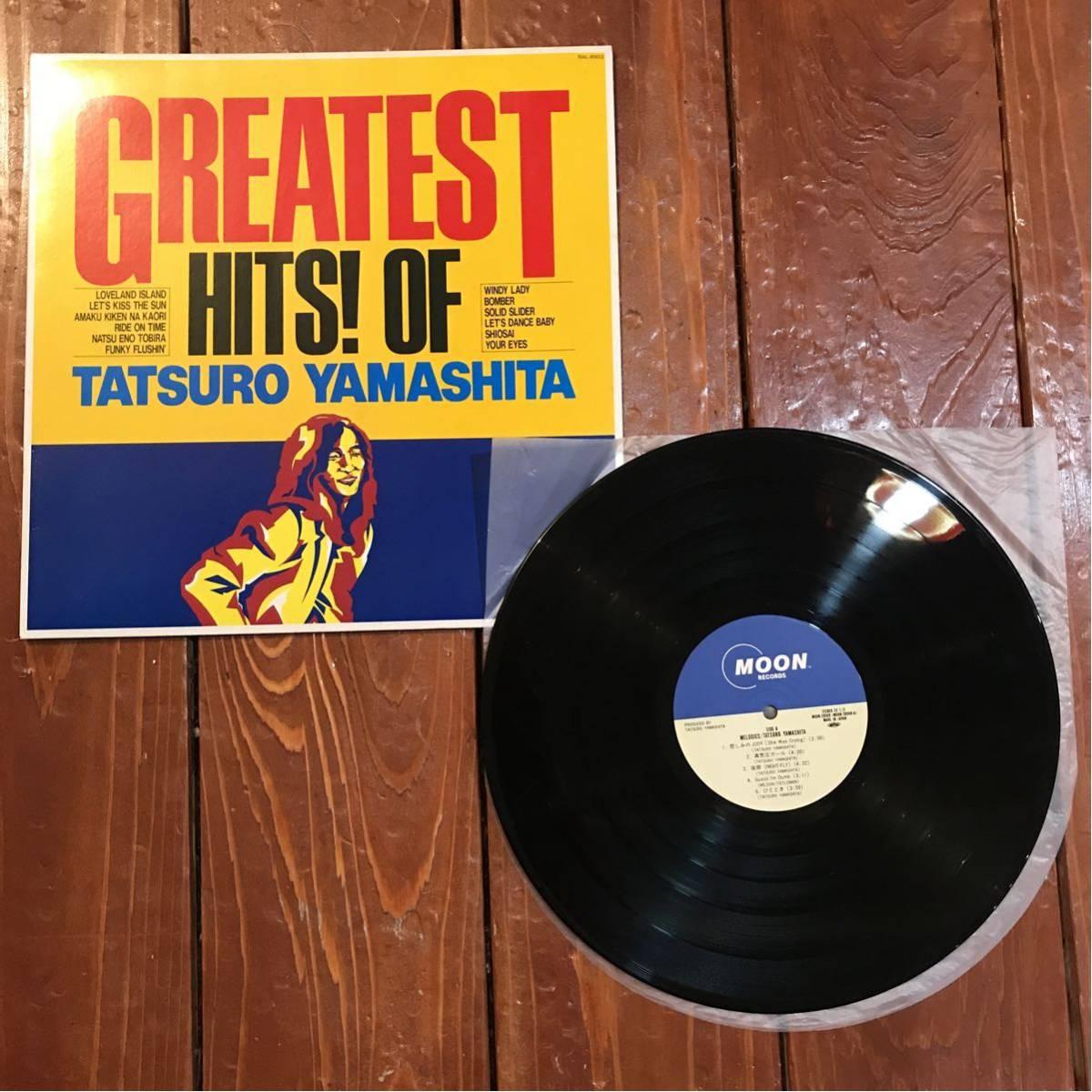 山下達郎 ニューヨーク ロス 最高の音がここにあった Melodies GREATEST HITS!OF 昭和レトロレコード 12インチ 3枚セット 歌詞付き_画像5