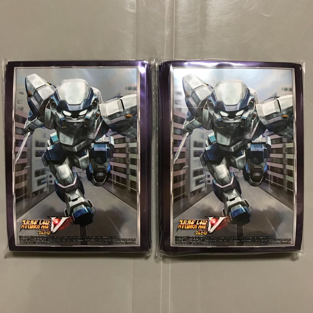 スーパーロボット大戦V クルセイド大会賞品スリーブ「ARX-7 アーバレスト」25枚X2個セット