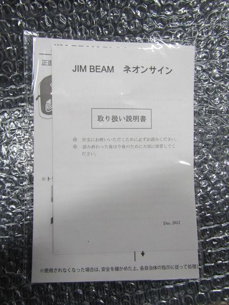 K-05 未使用品 jim beam black ジムビームブラック ネオン ペニージャパン_画像2