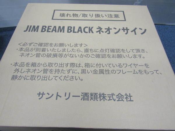 K-05 未使用品 jim beam black ジムビームブラック ネオン ペニージャパン_画像3