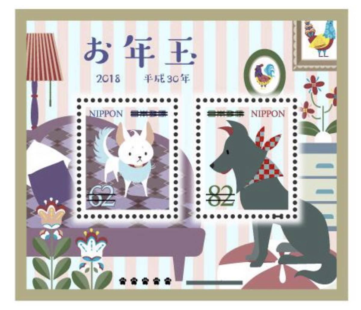 (未使用)切手 平成30年 お年玉切手シート 10枚。額面1,440円(クリックポスト送料無料)同梱可。
