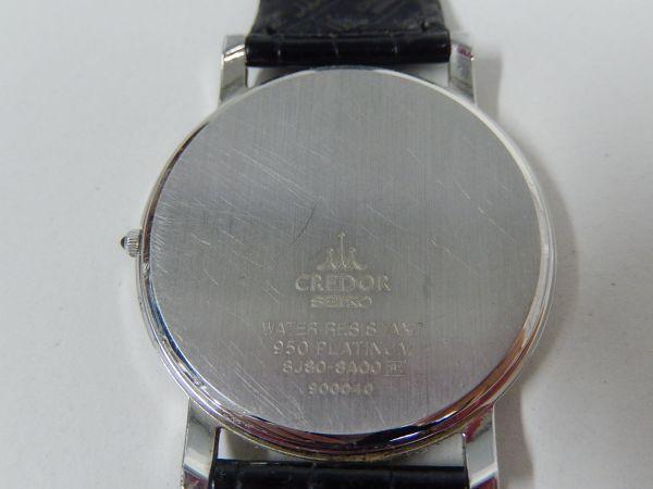 ★★SEIKO CREDOR 8J80-8A00 PT950 尾錠もPT950 クオーツ 稼働品 メンズ 腕時計 セイコー クレドール プラチナ_画像7