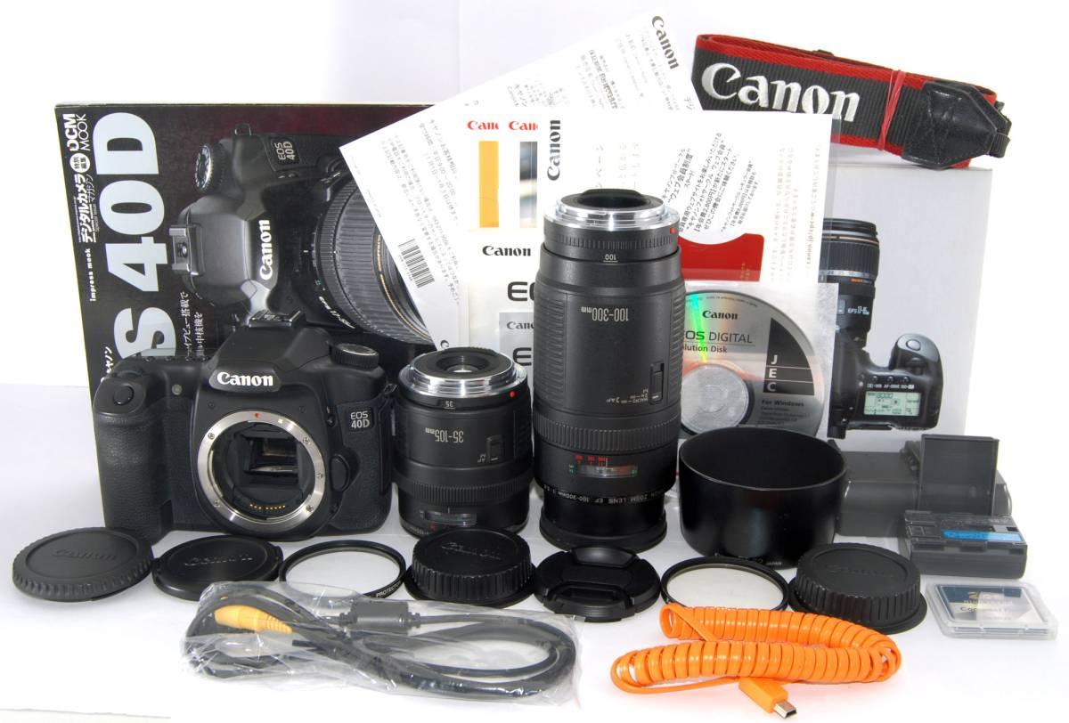 ●付属品多数有り● Canon キャノン EOS 40D 純正&超望遠Wズームレンズセット