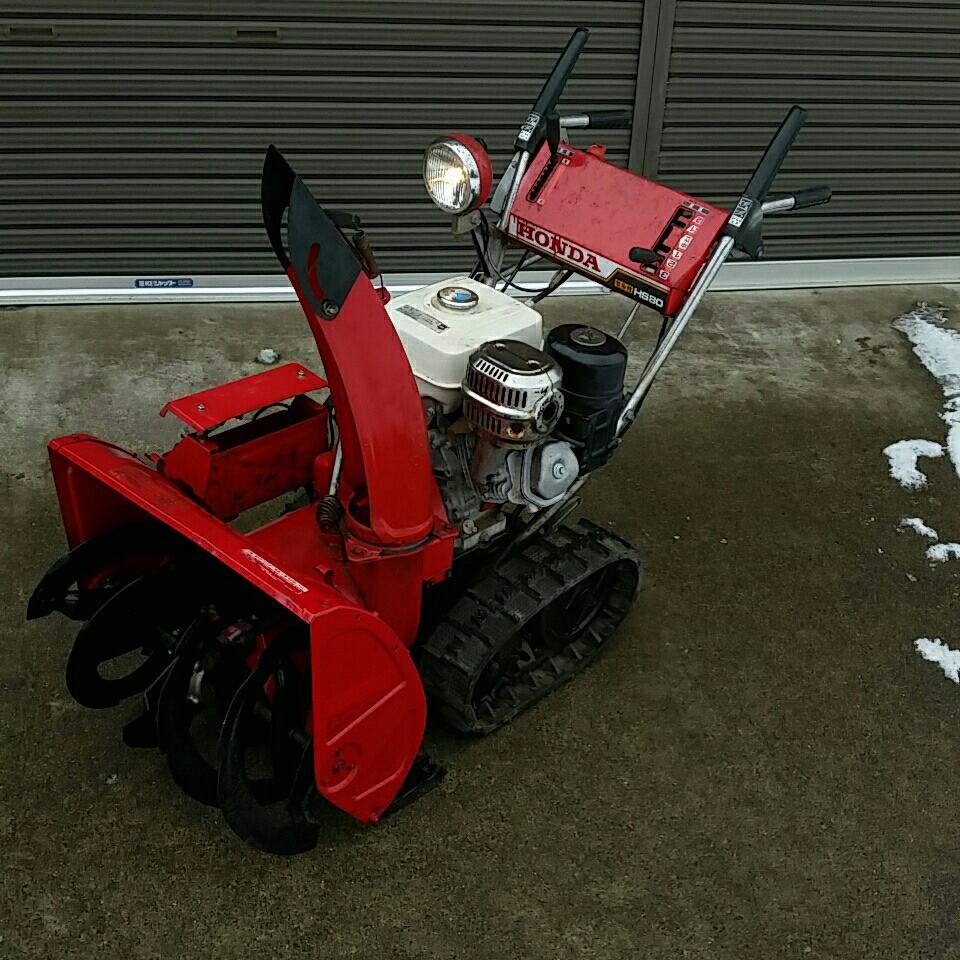 ホンダ HS80 後期型 セル付き 除雪機