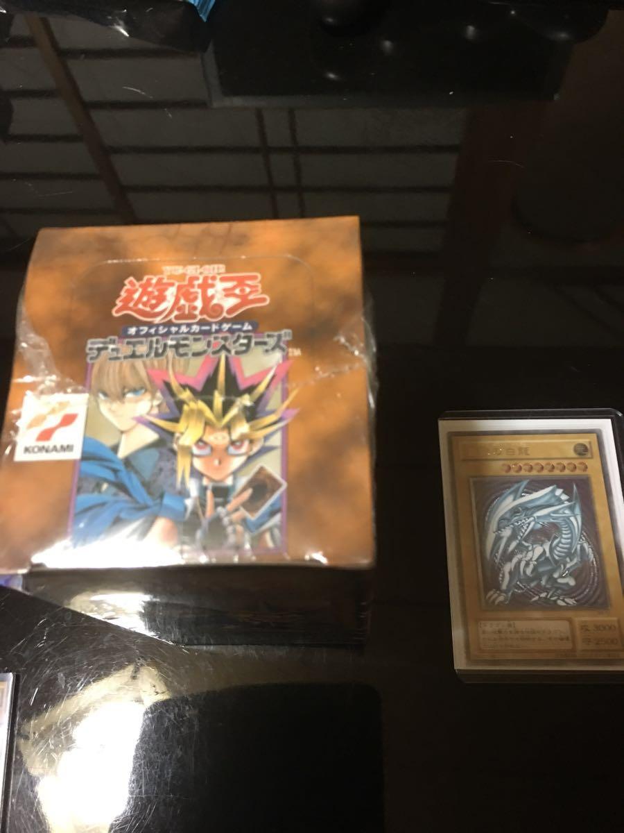 遊戯王 初期vol.3未開封BOX 青眼の白龍レリーフなど 美品