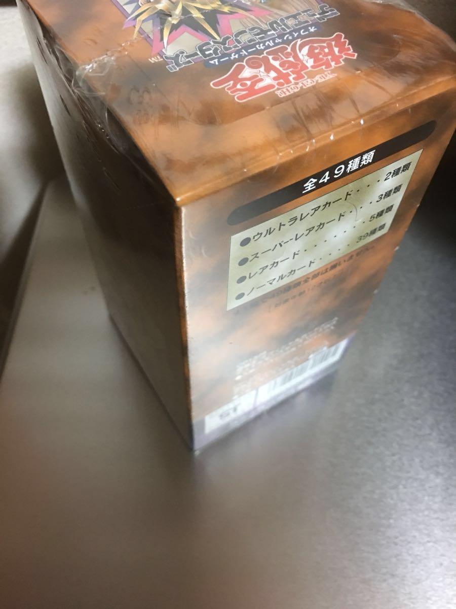遊戯王 初期vol.3未開封BOX 青眼の白龍レリーフなど 美品_画像5