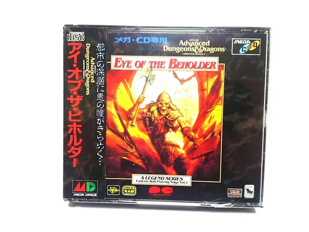 新品 MD メガ-CD専用  アイ・オブ・ザ・ビホルダー EYE OF THE BEHOLDER      16_画像1