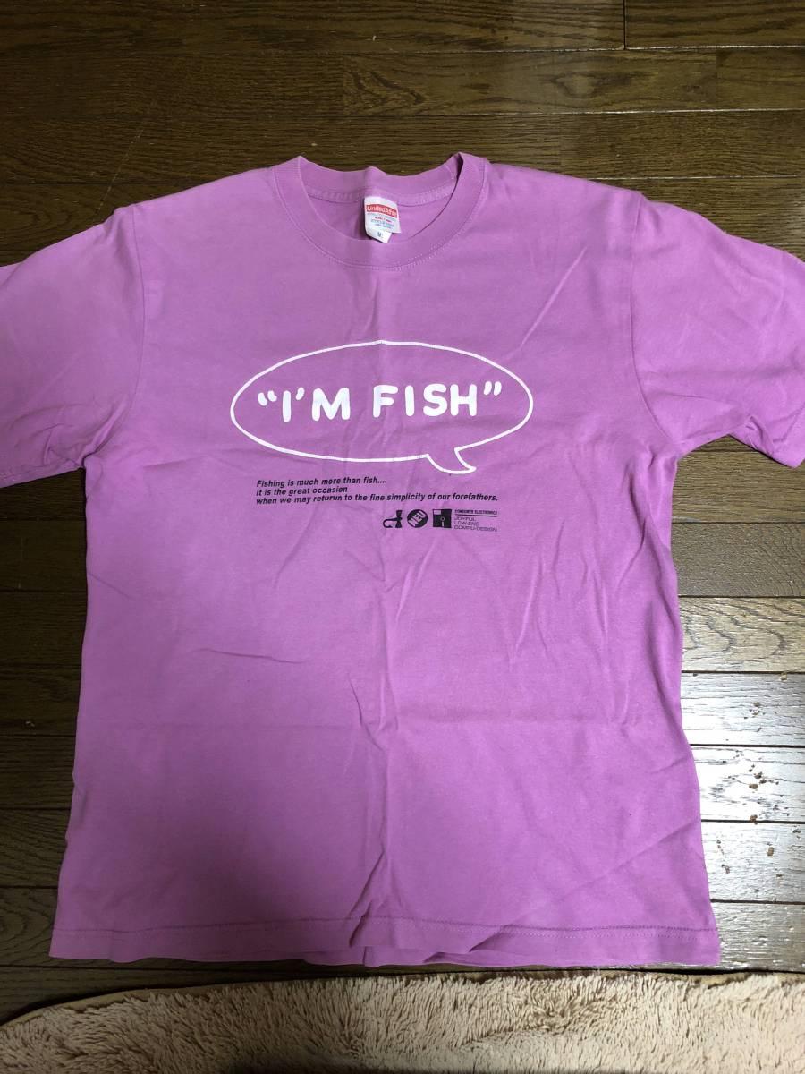 フィッシュマンズ アイムフィッシュ Tシャツ FISHMANS 紫