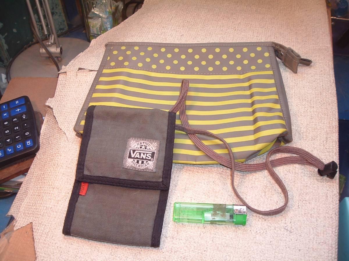 19-1-32  男性用財布、収納トートーパック、その他①-⑩それぞれ1セットのお値段です。_①