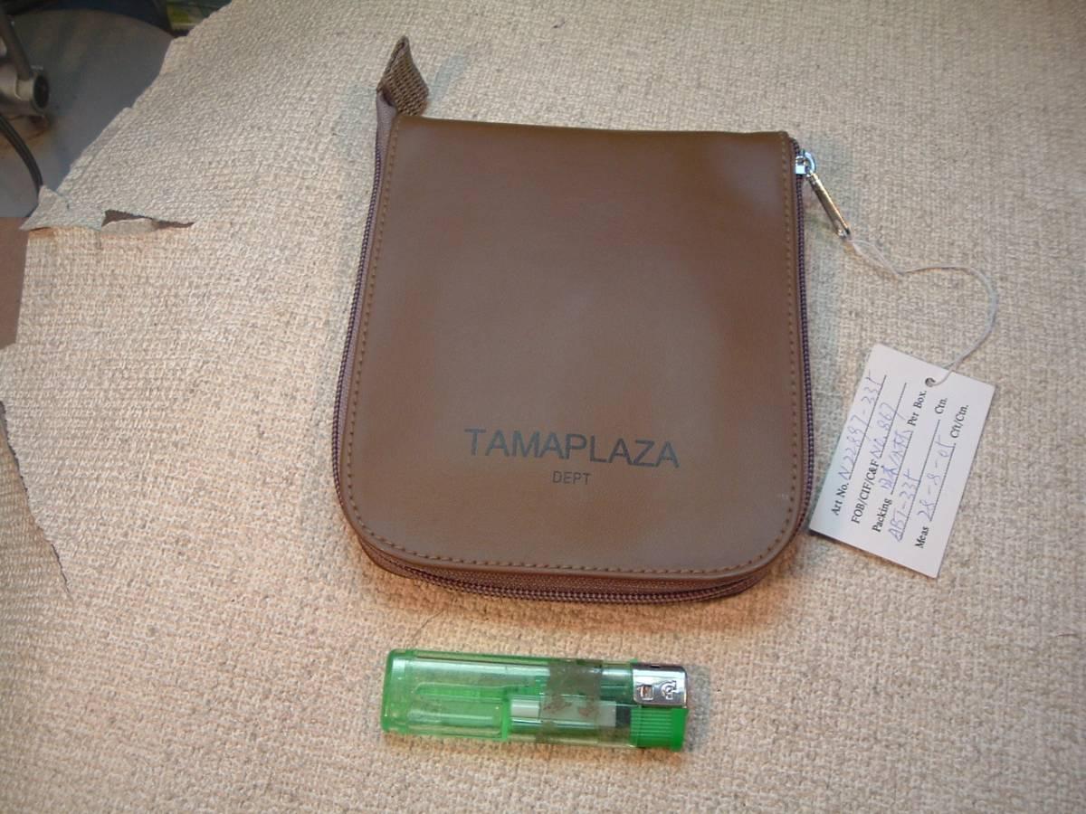 19-1-32  男性用財布、収納トートーパック、その他①-⑩それぞれ1セットのお値段です。_⑦②に同じ