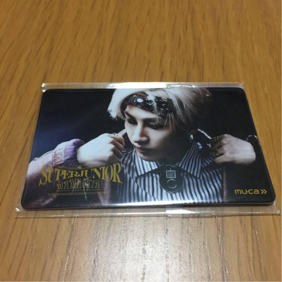 【数量限定商品】SUPER JUNIOR 「MAMACITA-AYAYA- 」ミュージックカード盤 ウニョク
