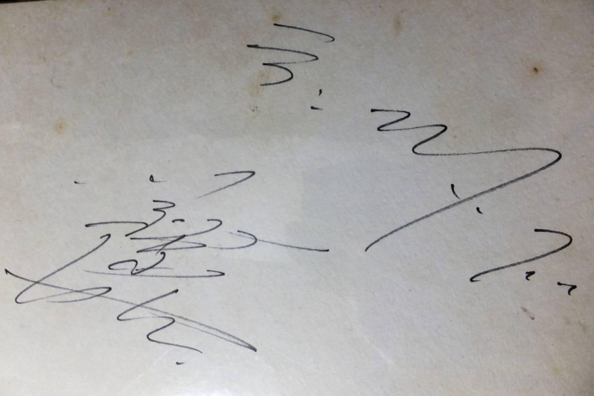ザ・テンプターズ 萩原健一 サイン色紙 昭和40年代 The Tempters ショーケン 昭和40年代 GS グループサウンズ