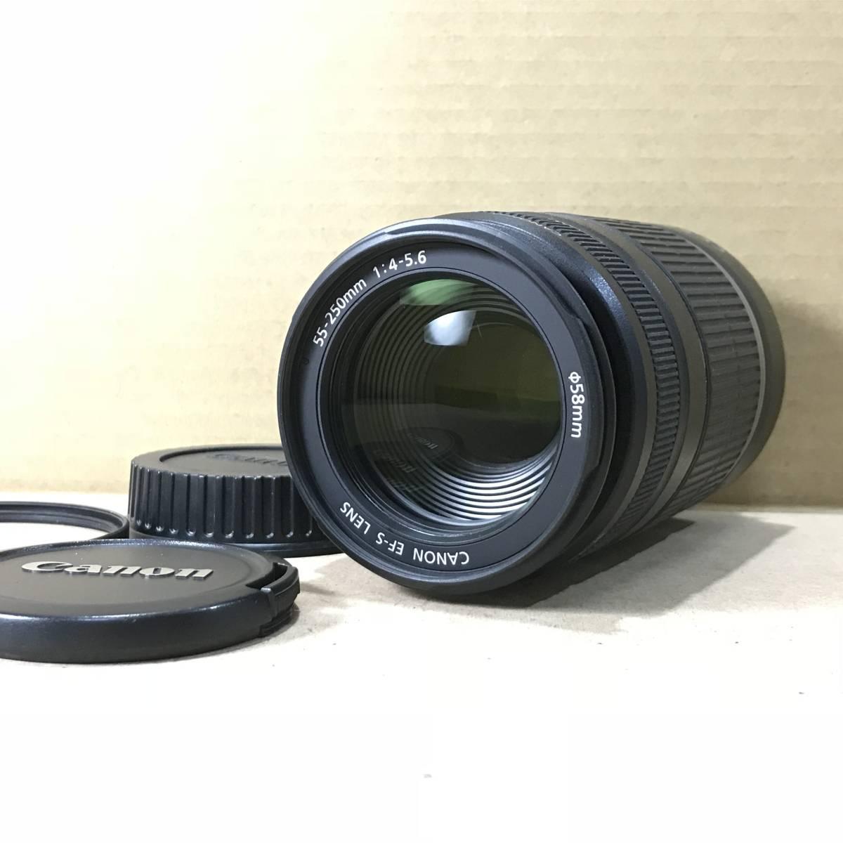 1円~ キャノン Canon EF-S 55-250mm 1: 4-5.6 オートフォーカス レンズ フィルター キャップ AF Lens Filter Cap