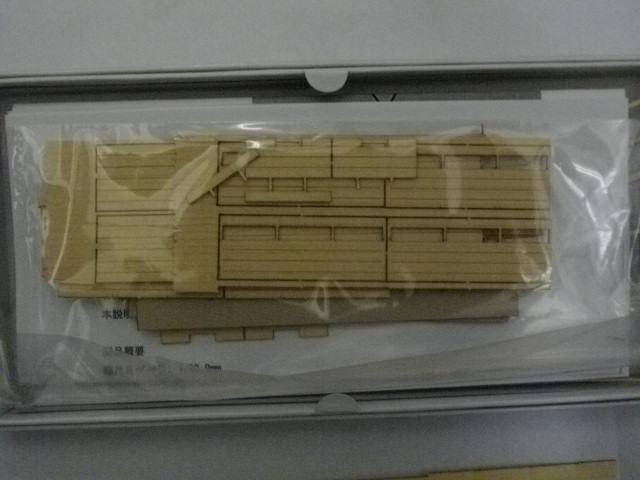 簡易軌道ミルクカー 1/80 9mm 木製キット(木曽檜)2両セット新品