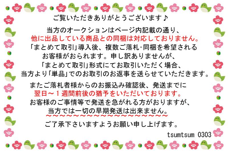 石鹸*大量まとめて☆絹石鹸・牛乳石鹸・カネボウ・無添加・花王・アーノルドパーマー等☆_画像2