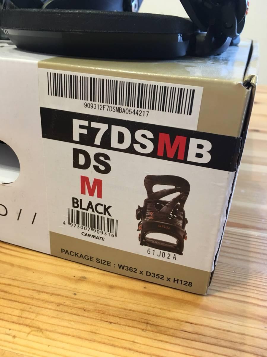 フラックス FLUX DS 2017 Mサイズ_画像3