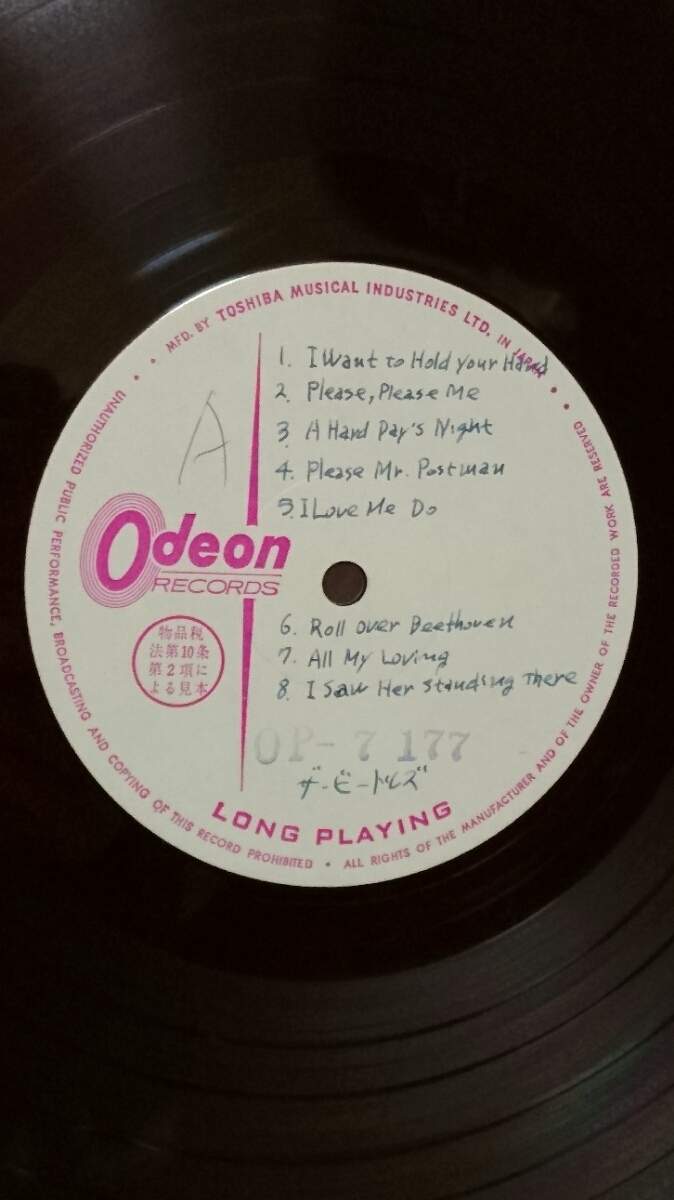 幻のレコード OP-7177 ビートルズ The Best Of The Beatles テスト盤 超貴重 発売中止盤_画像2