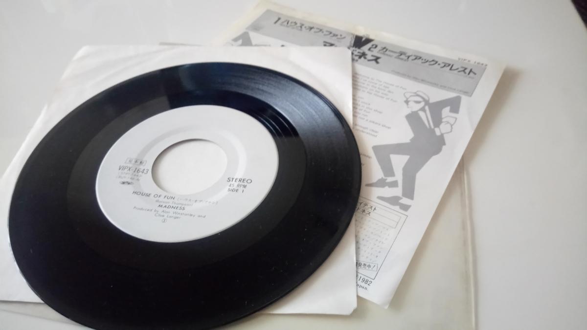 激レア 日本盤 シングル MADNESS HOUSE OF FUN / CARDIAC ARREST ビクター音楽産業株式会社 VIPX-1643 見本盤 マッドネス