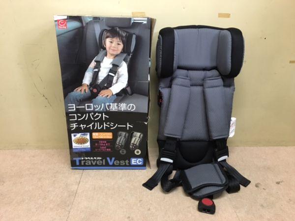 Travel The Best EC Vest Compact Child Seat