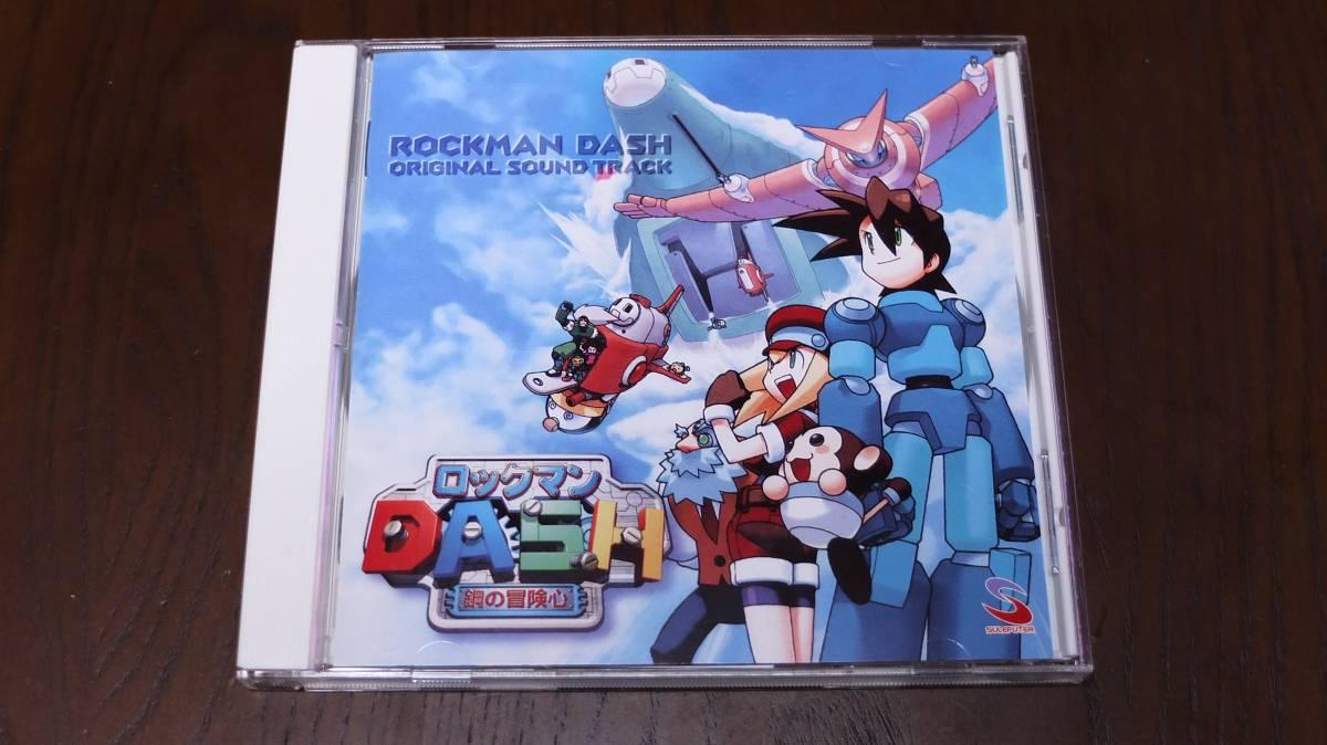 【中古 状態良好】ロックマンDASH オリジナルサウンドトラック