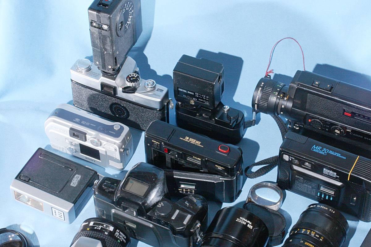一眼レフカメラ デジタル カメラ 交換レンズ ストロボ 露出計 Minolta16 他 まとめて 多数 大量 セット 色々 ジャンク j_画像9