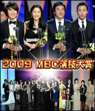 2009 MBC 演技大賞★キム・ナムジュ・キム・ナムギル・イ・ジュンギ・ユ・スンホ他