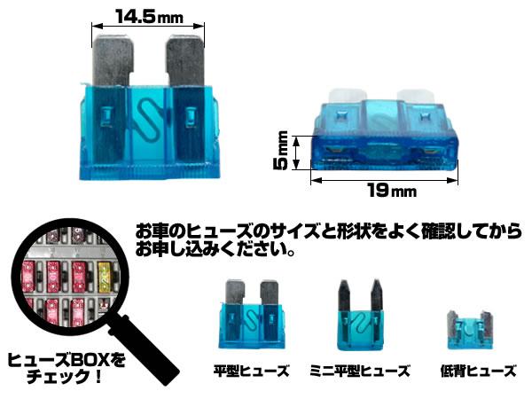 平型ヒューズ 5個セット アンペア数 選択 5A/7.5A/10A/15A/20A ヒューズ切れ交換用 電装品保護 熱により溶断して回路を保護_画像2