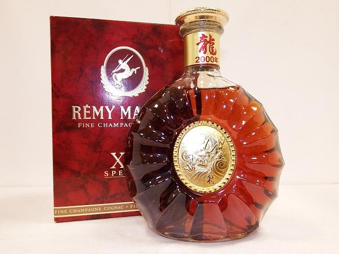 1円~REMY MARTIN/レミーマルタン/XO/スペシャル/SPECIAL/龍/2000年/ブランデー/コニャッ