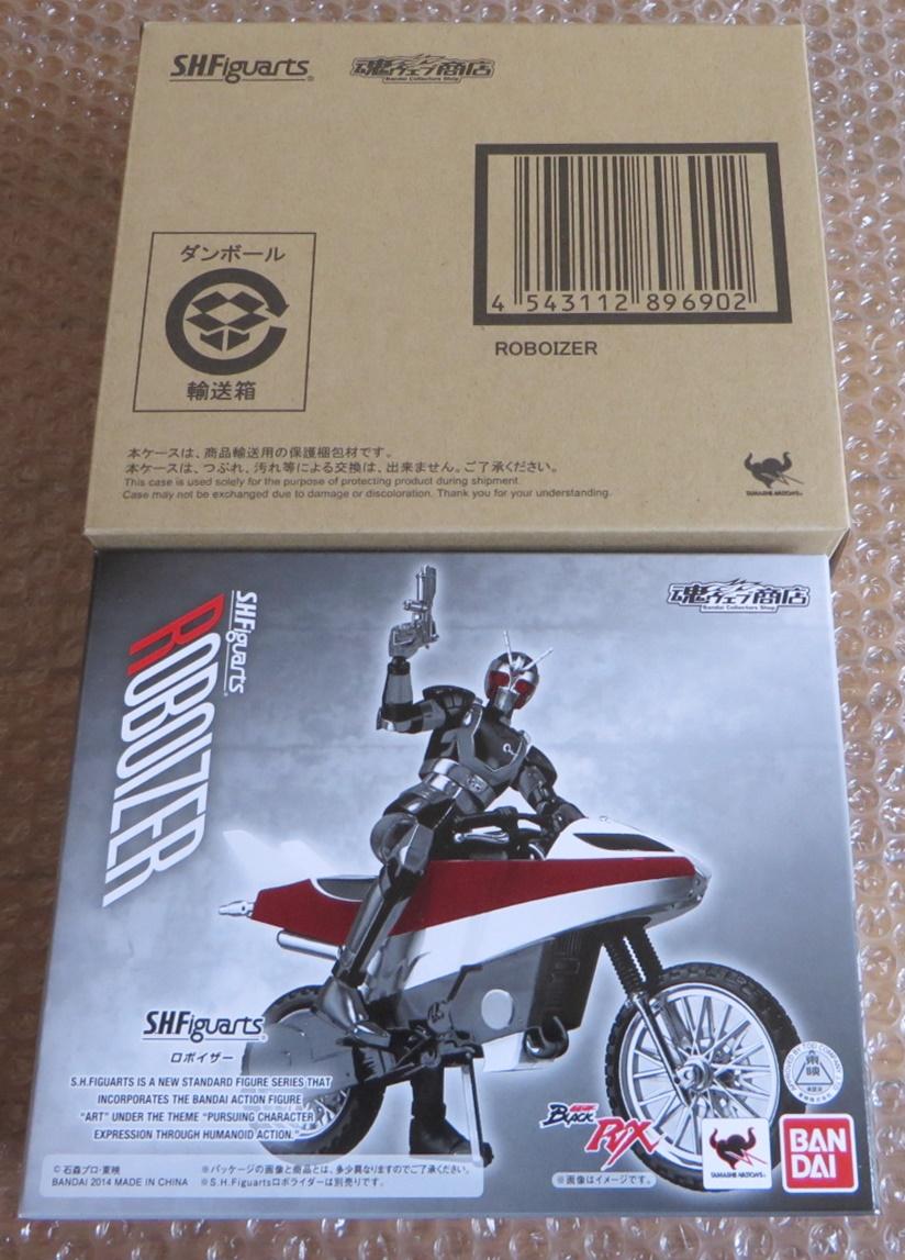 OneJP, Japanese Auctions! Bandai S  H  figure arts Kamen Rider BLACK
