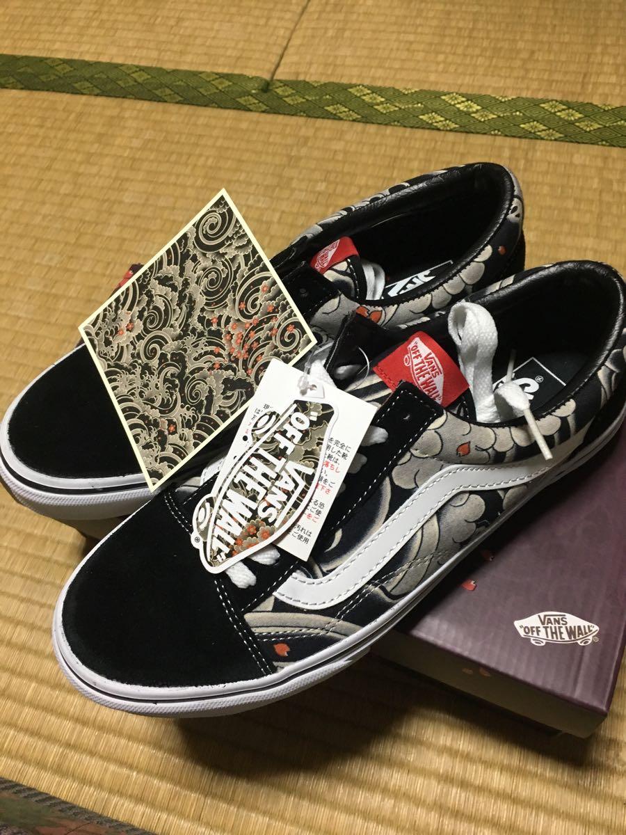 ken yokoyama、pizza of death 武道館限定vans、27センチ。新品未使用